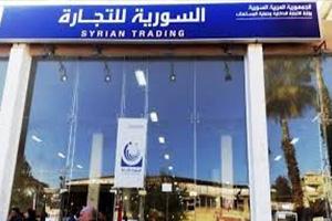 تدخل قاصر: هل السورية للتجارة مؤسسة لعامة الشعب؟..أم مؤسسة للموظفين فقط؟!