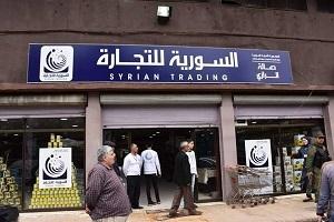 السورية للتجارة تحقق مبيعات قاربت 100 مليار ليرة منذ انطلاقتها