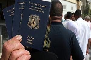 41 مليون دولار إيرادات جوازات السفر السورية في الخارج