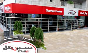 سيريتل تفتتح أكبر مركز خدمة زبائن في سورية