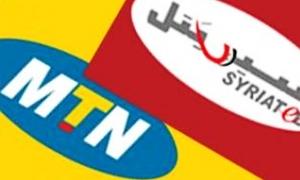 ارتفاع صافي أرباح سيريتل وانخفاض في MTN .. و تراجع إيراداتهم  بنحو 700 مليون ليرة  خلال الربع الثالث من العام الماضي
