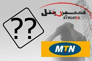 وزير الاتصالات: مشغل ثالث في سورية قريباً...ونطمح لسرعة أفضل للإنترنت