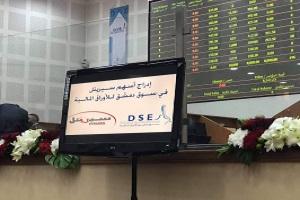 تحديد السعر الإبتدائي بـ8000 ليرة للسهم الواحد.. إيقاف التداول على سهم سيريتل في بورصة دمشق