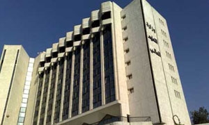 المجلس الأعلى للمعاهد يوافق على إحداث المعهد التجاري المصرفي الثاني
