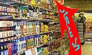 الاقتصاد تطرح مسألة إلغاء تحرير الأسعار