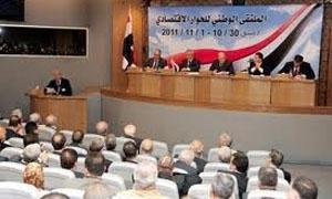 الملتقى الوطني للحوار الاقتصادي يناقش مقترحات الوزارات