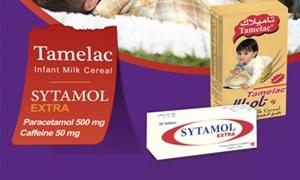 تاميكو ترفع أسعار الدولاء وتعيد تكليف منتجاتها على اساس 75 ليرة للدولار