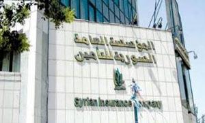 مؤسسة التأمينات الاجتماعية تخسر 12 مليار ليرة