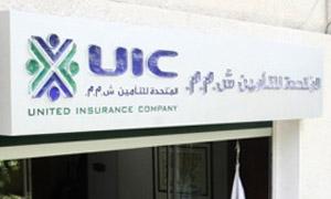 تعديلات جديدة لمجلس إدارة الشركة المتحدة للتأمين وتعيين أعضاء جدد