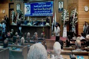 صناعيو حماة يعانون من سوء التخديم..ووزير الصناعة يعترف بالتقصير
