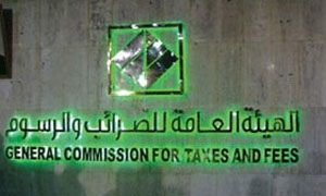 درويش: تقسيط الضرائب ترافق مع حزمة إجراءات لمصلحة المكلفين