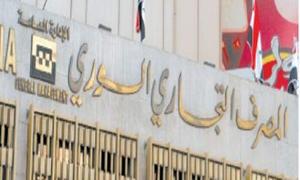 التجاري السوري حركة سحوبات الأموال لم ترتفع