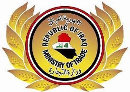 العراق يطرح مناقصة لشراء 10 آلاف طن من زيت