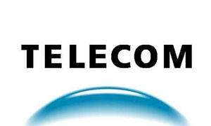 ساويرس وبيكك يحاولان الحصول على عضوية مجلس إدارة تليكوم أوستريا