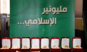 بنك سورية الإسلامي يعلن اسم الفائز السابع عن