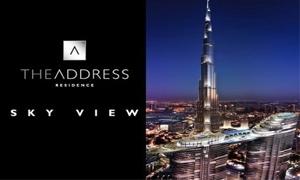 إعمار تكشف عن مشروع فندقي جديد في وسط مدينة دبي