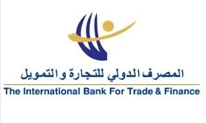 استقالة ممثل بنك الاسكان من عضوية مجلس إدارة