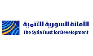 بتمويل من الأمانة السورية للتنمية..