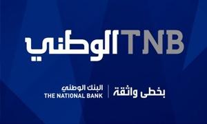 الإعلان عن بنك جديد بفلسطين برأسمال 50 مليون دولار