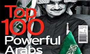 قائمة أقوى الشخصيات العربية القيادية في المال والاعمال والعقار للعام 2012 والوليد بن طلال بالصدراة