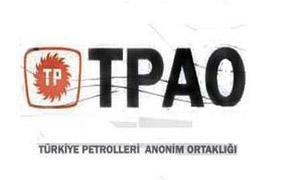 تركيا تعطي موافقتها على التنقيب عن الغاز في المياه القبرصية