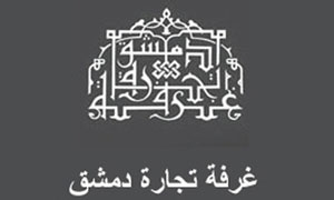 تاجر سوري يطالب الحكومة باجراءات لضبط وتنظيم الاستهلاك