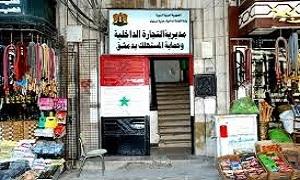 تكليف عدي الشبلي مديراً للتجارة الداخلية في دمشق