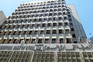 ارتفاع ودائع المصرف التجاري بنسبة 27% لتبلغ 736 مليار ليرة خلال النصف الأول من العام الحالي
