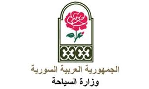 وزارة السياحة:بكلفة  103 ملايين ليرة أربعة مشاريع سياحية بالخدمة في دمشق وطرطوس
