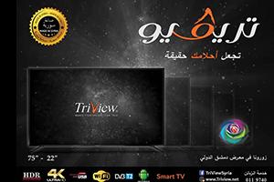 صناعة سورية وبكفالة حقيقية... تريفيو تكشف عن أحدث شاشاتها التي تدعم الدقة العالية