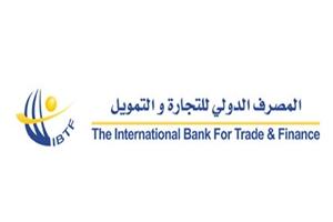 إيقاف التداول على سهم المصرف الدولي للتجارة والتمويل في سوق دمشق للأوراق المالية
