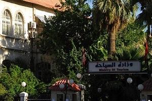 تنظيم أكثر من 1000 ضبط بحق المنشآت السياحية في سورية خلال العام الجاري