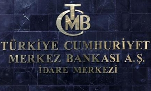 المركزي التركي:زيادة الضرائب ستدفع التضخم للصعود 0.5 نقطة مئوية