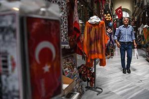 تركيا تواجه أزمة اقتصادية طاحنة .. شركات تركية تعلن الإفلاس رسمياً
