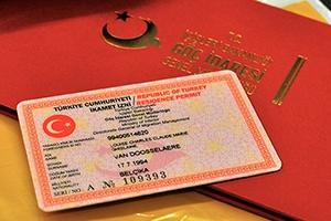 للسوريين المقيمين في تركيا.. تعرف على التعديلات الجديدة في نظم الإقامة السياحية و العائلية و الطلابية