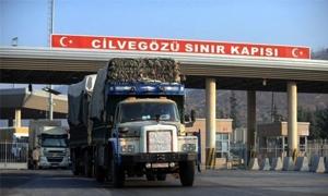 تركيا تغلق بوابات حدودها مع سورية