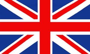 تراجع التضخم البريطاني لأدنى مستوى