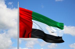 المركزي الإماراتي يقر تيسير متطلبات السيولة  لتشجيع البنوك