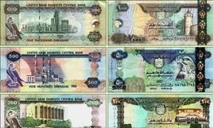 الإمارات: إنشاء دار لطباعة العملة الورقية لتغطية طباعة عملتها و الأسواق العالمية