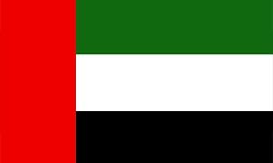نمو الاقتصاد الاماراتي 3.3 % في 2011 دون التوقعات