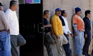 هل يساهم صندوق تأمين البطالة في انخفاض نسبتها التي ازدادت 14%؟!