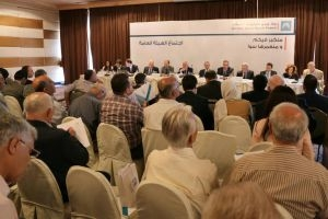 بنك بيمو السعودي الفرنسي  يعقد اجتماع الهيئة العامة العادية والغير عادية مع مساهميه