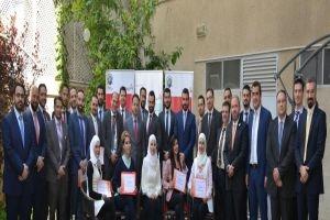 البركة سورية يكرم خريجي الدورة السادسة في العلوم المالية و المصرفية