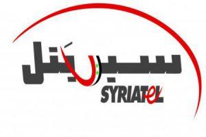 بسعر 100 ليرة للسهم.. أسهم سيريتل في بورصة دمشق