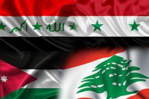 اتفاق عراقي لبناني يضم إقامة سوق اقتصادية مشتركة مع الأردن وسورية