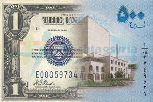 صحيفة محلية تفتح النار على ارتفاع الدولار