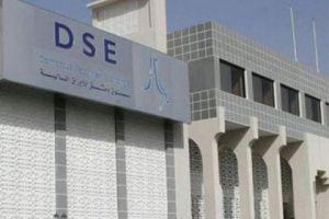 مجلس إدارة جديد لسوق دمشق للأوراق المالية