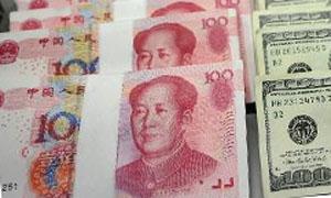 بهدف رفع قيمتها في السوق...الصين تخفف القيود على سعر صرف اليوان