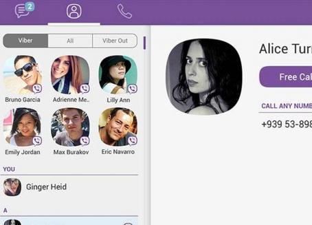 ما الجديد الذي ستوفره خدمة Viber؟