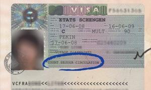 فرنسا تصدر قرار يلزم السوريين بتأشيرة عبور إلزامية لمطارات أوروبا إبتداءً من منتصف الشهر الجاري